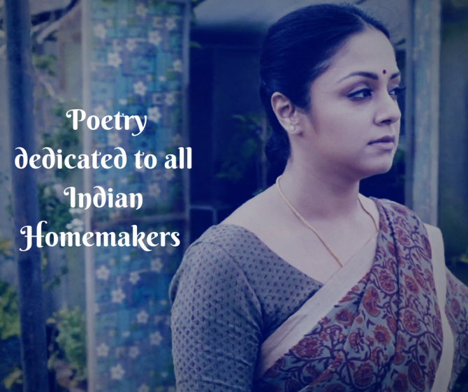 A poem dedicated to Indian housewives